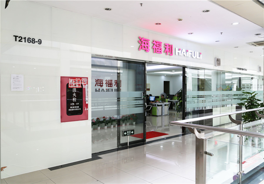 Branch Company in Guangzhou