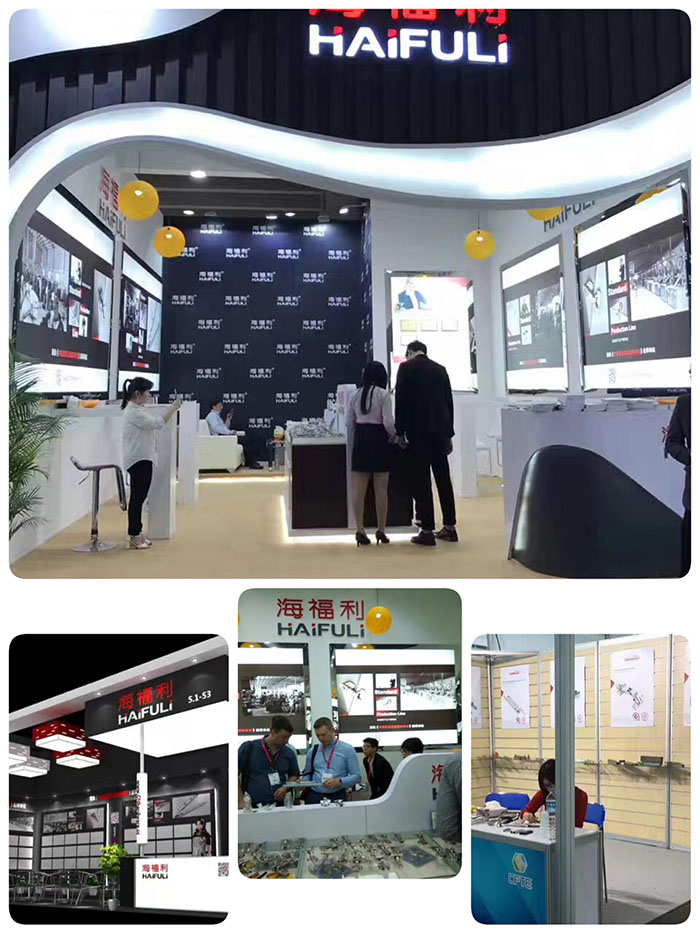 company has participated in many exhibitions